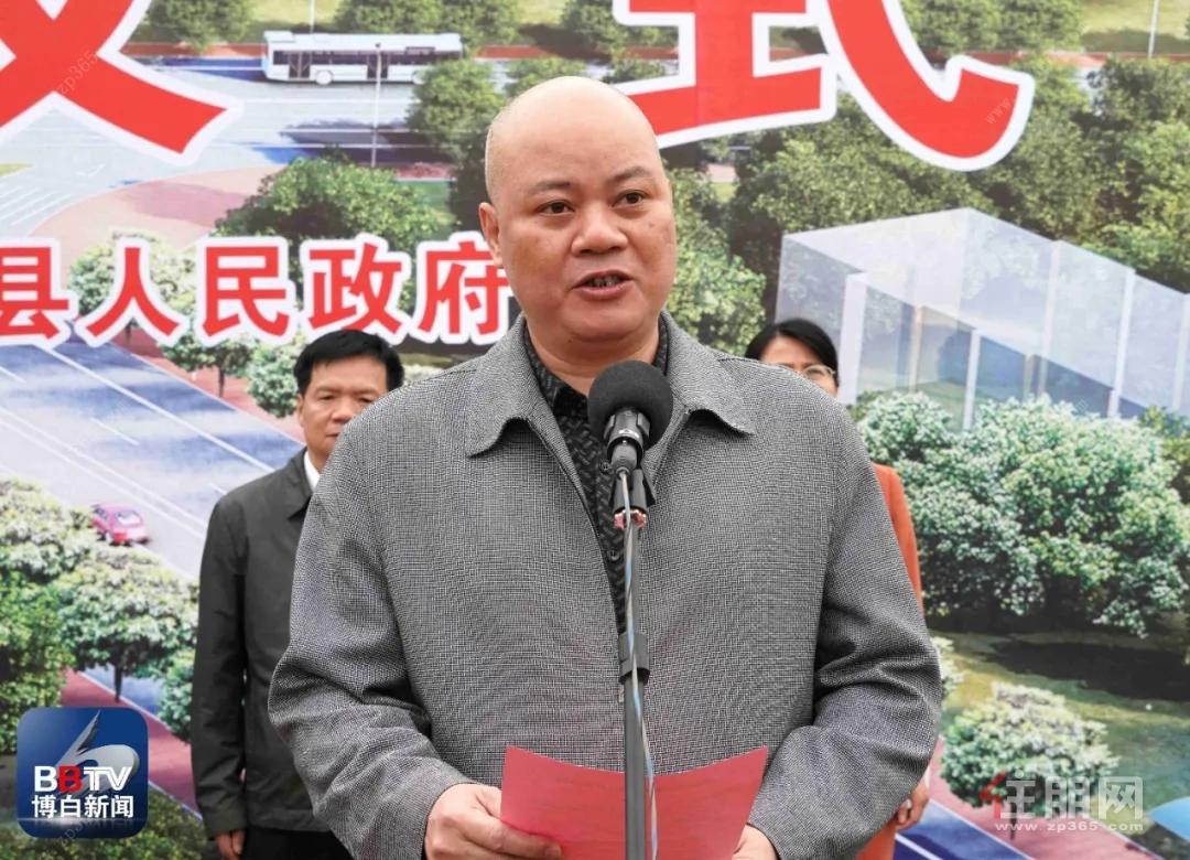 县委常委、副县长陆际福主持开工仪式。
