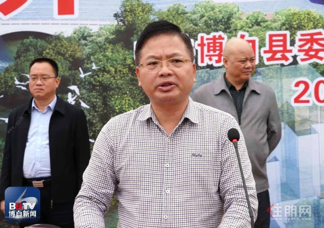 县城市建设投资有限公司董事覃侠