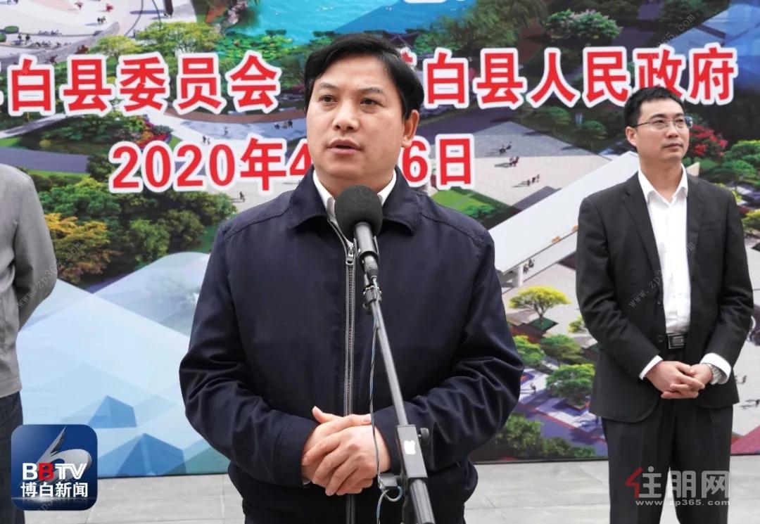 孙国梁宣布:博白县城南公园项目正式竣工