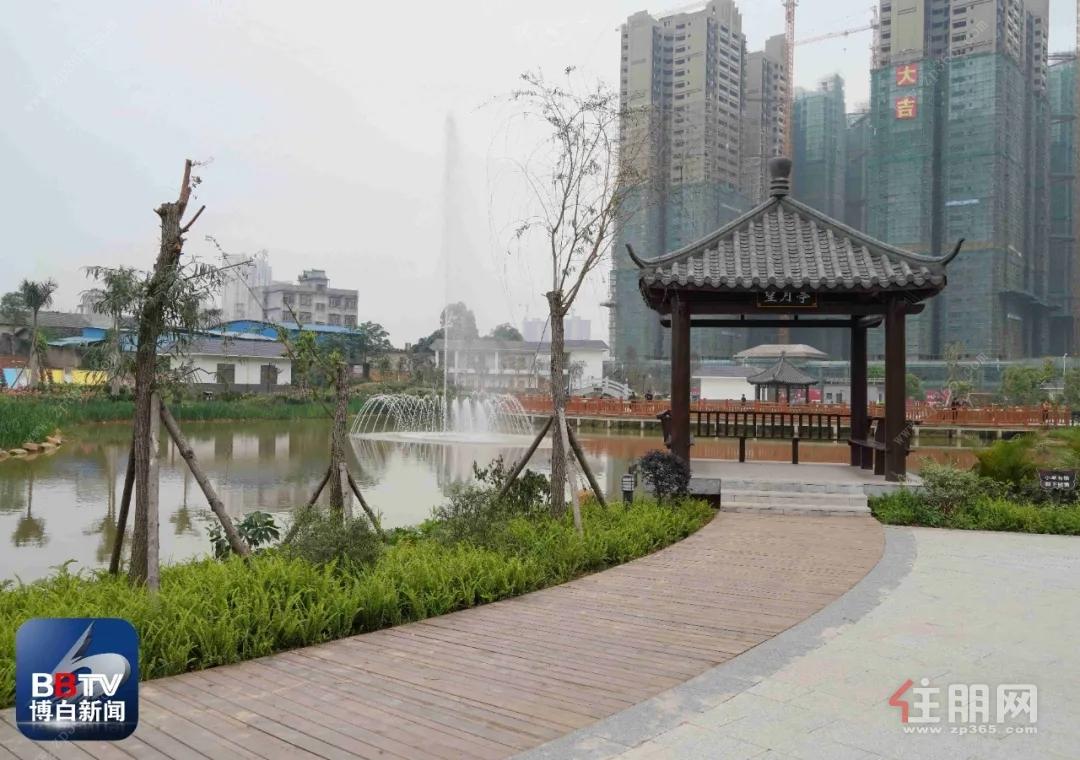 博白县城南公园
