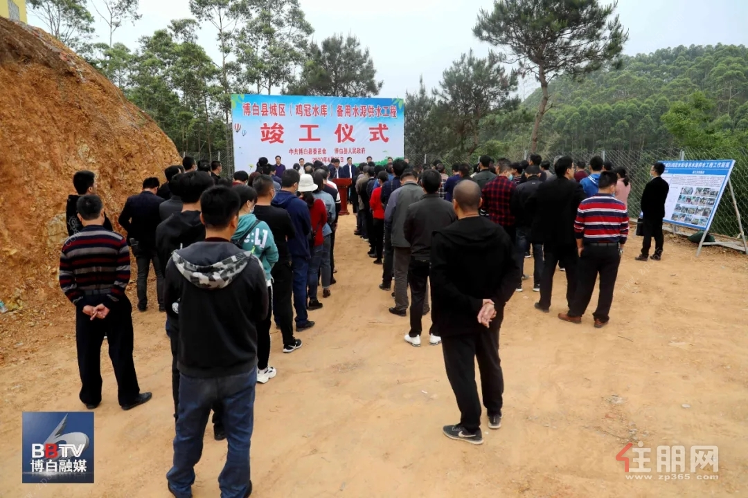 博白县城区(鸡冠水库)备用水源供水工程竣工仪式