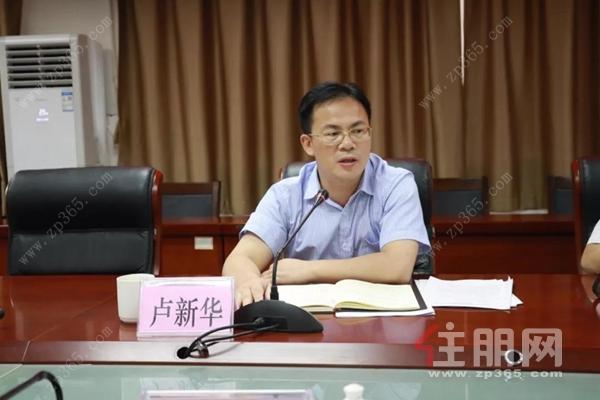 卢新华副市长在座谈会上讲话.jpg