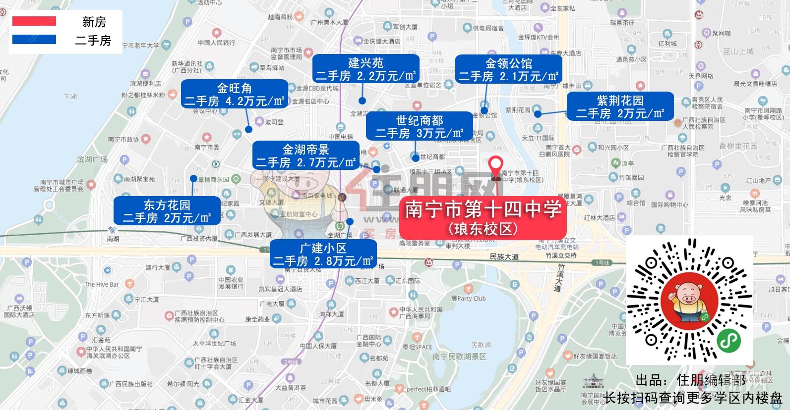 14中琅东校区