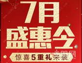 敏捷·珑玥湾城央一线江景美宅,3字头特惠限时抢!