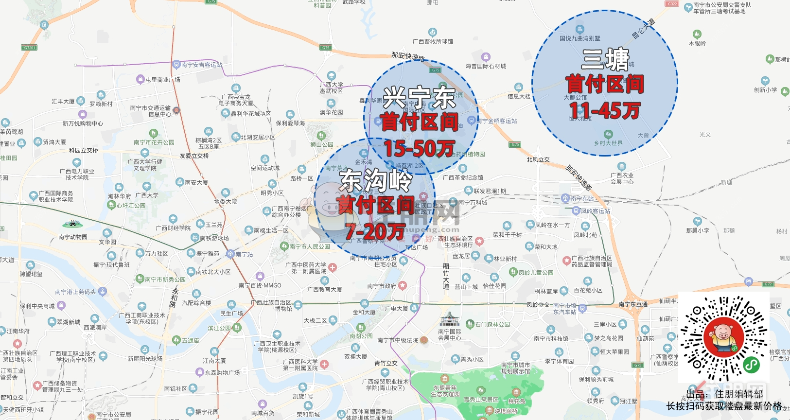 兴宁区首付地图