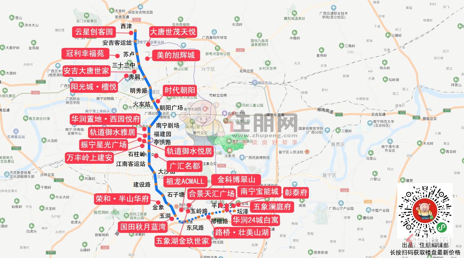 地铁2号线楼市地图