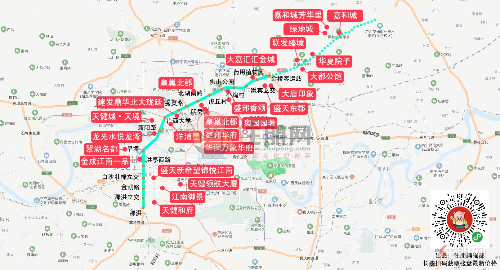 地铁5号线楼市地图