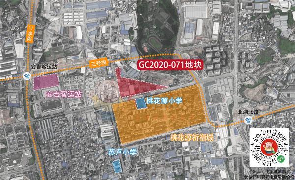 GC2020-071地块区位图.png