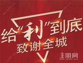 彰泰·凤岭江湾:邕江旁,5套低楼层让利特惠房,最高减22万!