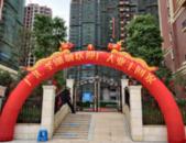 不负美好,恭迎回家|广汇·圣湖城33、34、35号楼迎盛大交房!