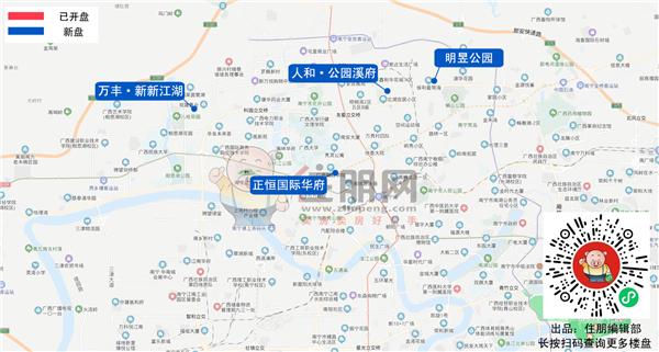西乡塘区新盘.png
