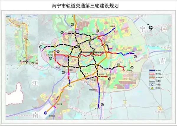 南宁市轨道交通第三轮建设规划.jpg