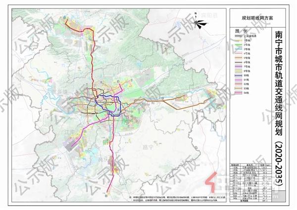 轨道交通路网规划.webp.jpg