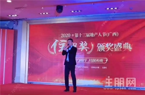 汉军集团董事长莫汉军演唱歌曲.png