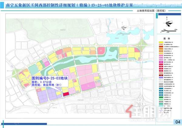 D-25-03地块维护前规划图.jpg