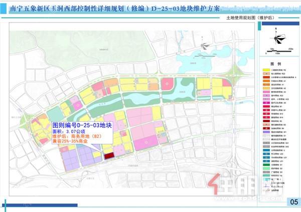 D-25-03地块维护后规划图.jpg