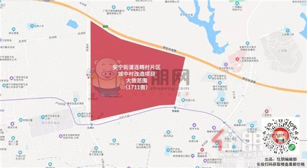 高新区连畴村片区旧城改造项目范围示意图.webp.jpg