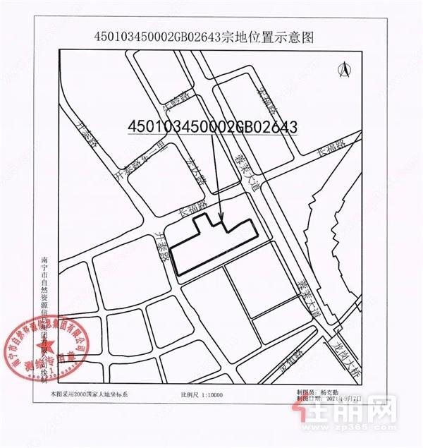 GC2021-071地块位置示意图.webp.jpg