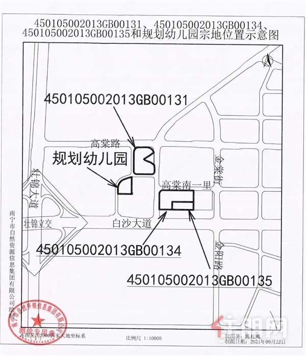 GC2021-071地块位置示意图.webp (1).jpg