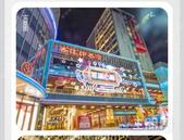 时光启新境,信笺言温情丨贵港吾悦广场二月份工程进度播报!