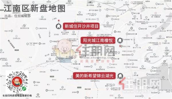 江南区新盘地图.webp.jpg