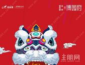 贵港过年去哪儿玩?春节最强游玩攻略来了!