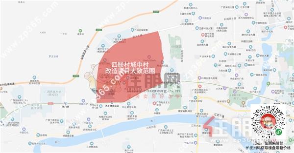 四联村城中村旧改大致范围.png