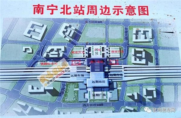 南宁北站效果图1.jpg