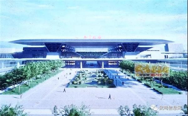 南宁北站效果图2.jpg