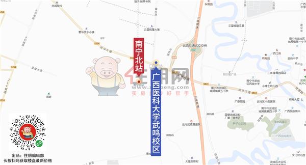 南宁北站位置示意图.png
