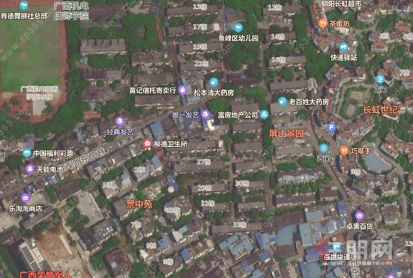 1、屏山小区周边土地熟化项目位置.png