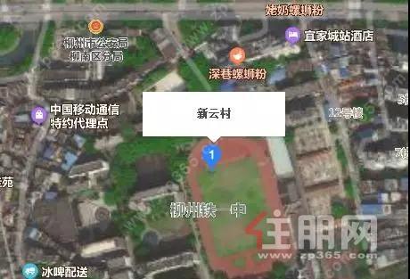 4、新云村民委员会.jpg