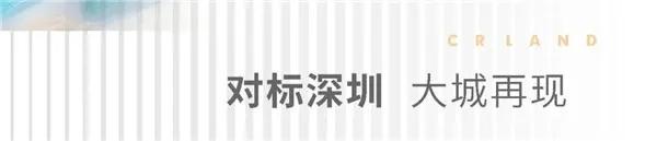 """现象级地标! """"华润""""席卷南宁, 两座万象汇开业时间确定!"""