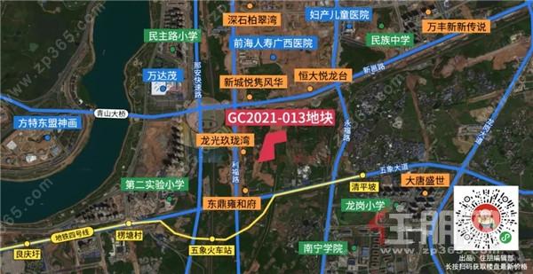 4幅地共595亩! 起拍总价41亿! 青秀文旅岛要启动了?