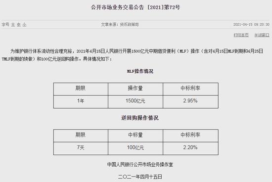 QQ图片20210421162150.png