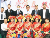 天譽物業 | 弘揚民族文化·歡慶壯族三月三