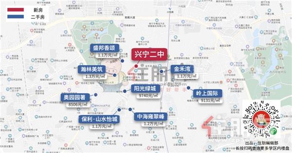 最高均价4万+! 南宁32所中学周边房价地图出炉! 看看你家孩子在这些学校上学吗?