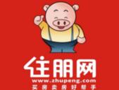 强基固本 匠心筑家 | 桂北区域工程师文化节