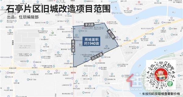 石亭片区旧改范围图.png