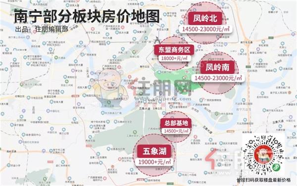 南宁部分板块房价地图.webp.jpg