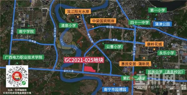 GC2021-025地塊.webp.jpg