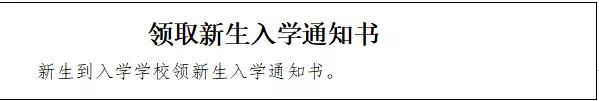 QQ图片20210531111149.png