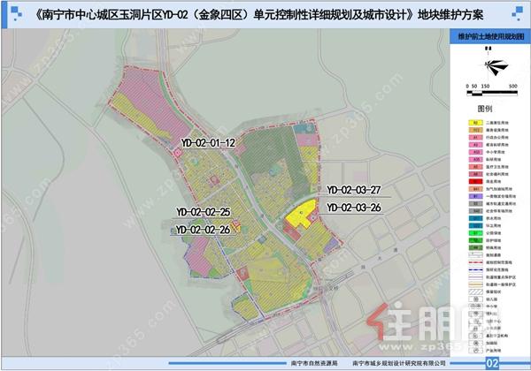 金象四区维护前土地规划使用图.png