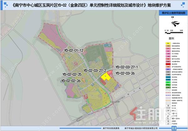 金象四区维护后土地规划使用图.png