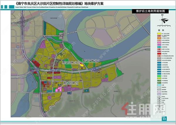 大沙田维护后地块使用规划图.png