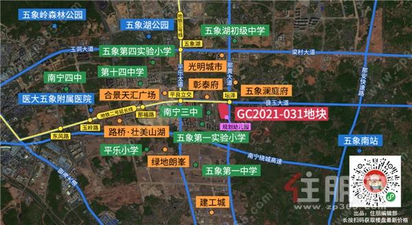 GC2021-031地块.png