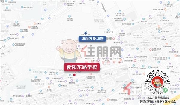衡陽東路學校.png
