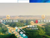 南寧空港恒大養生谷|南寧空港交通再升級,區域利好直通家門口