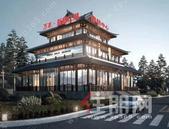 萬豐·新新江湖在售戶型107-120㎡三房至四房