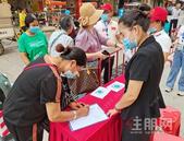 龙凤江城与西五社区共同开展端午活动 | 粽子飘香情意长,邻里同乐颂党恩!